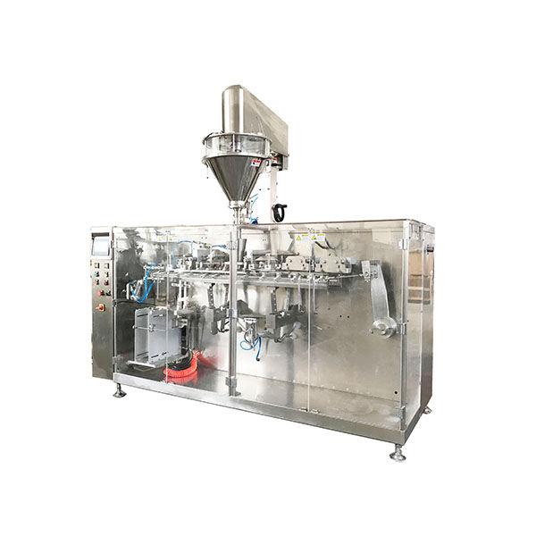 automatic horizontal pre-made powder packaging machine