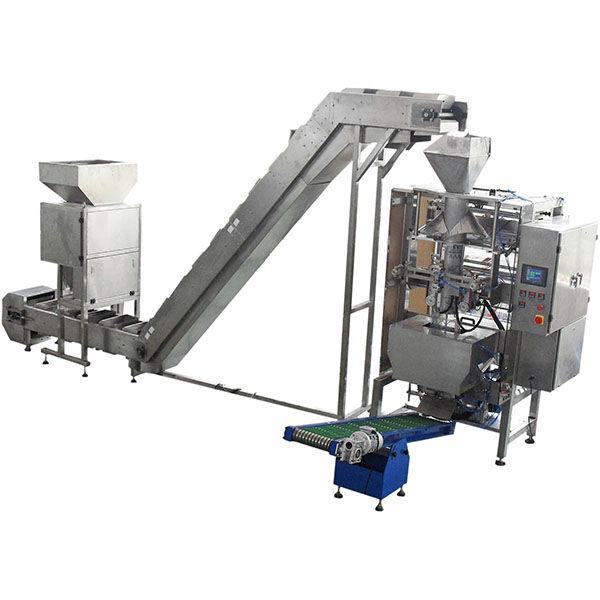 100g-5kg rice nuts bean vacuum packaging machine
