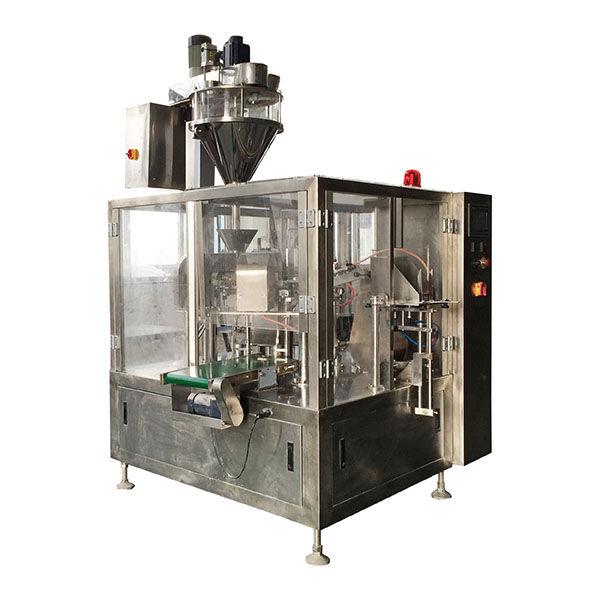powder filling sealing packaging machine