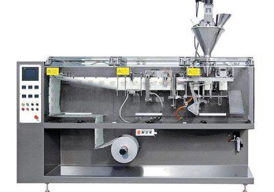 zh-130 horizontal form fill & seal machine